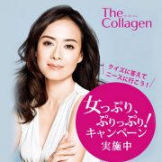 Products_collagen