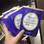 biore_glaza_2