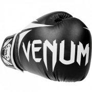 Venum Challenger 2.0__2